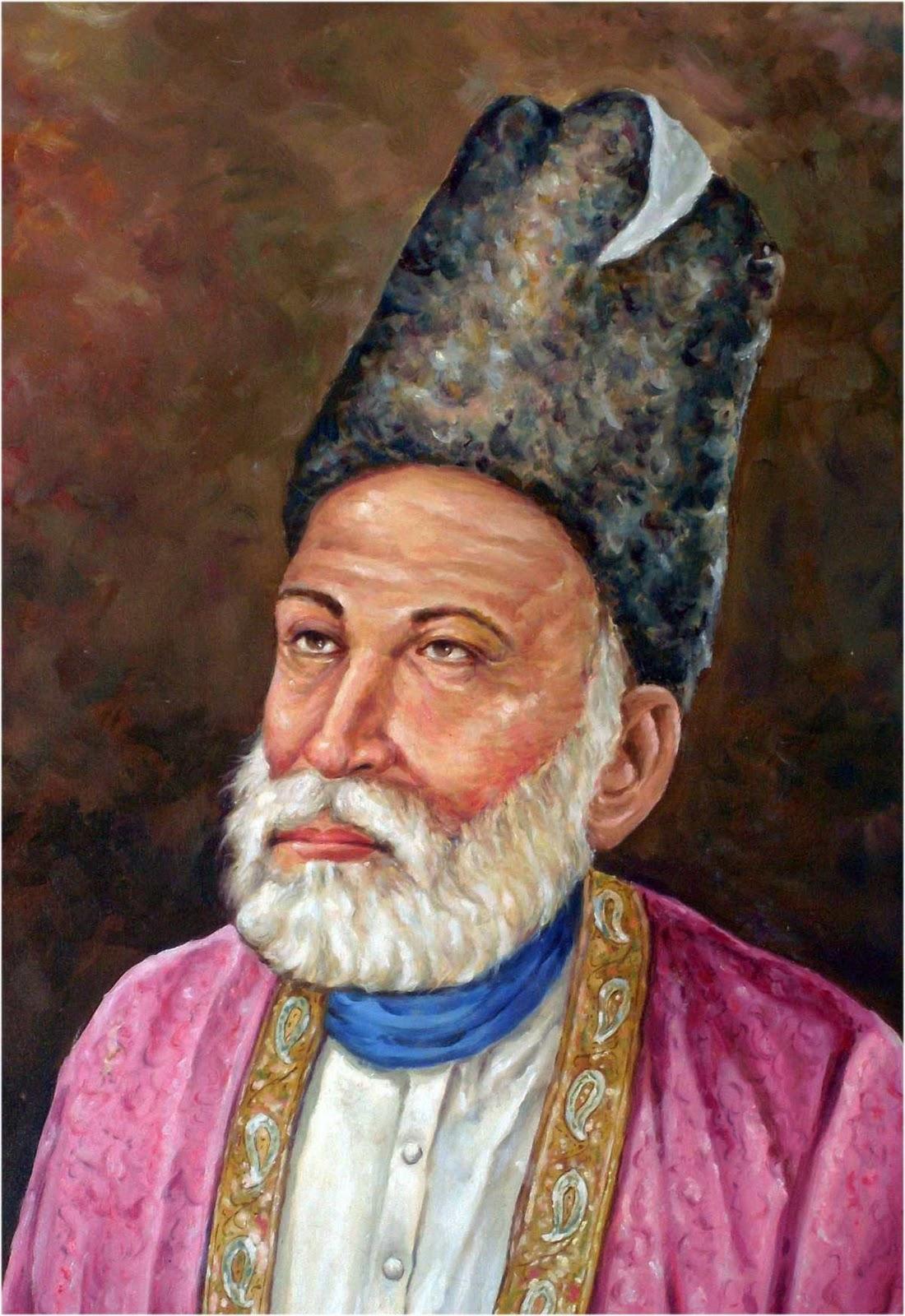Sher O Shayari: Bahare Ghalib