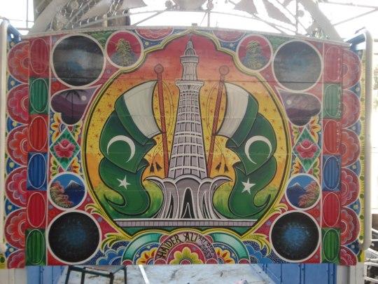 HyderAliMinarePakistan