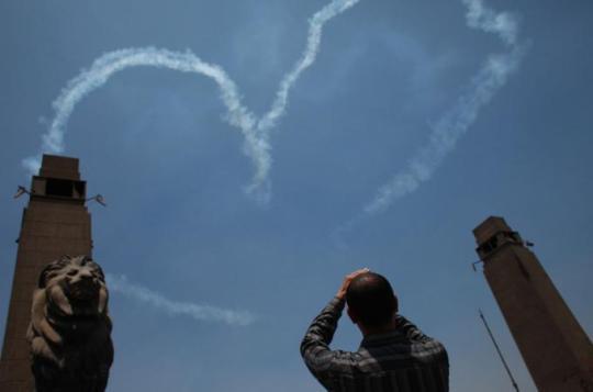Military Heart.