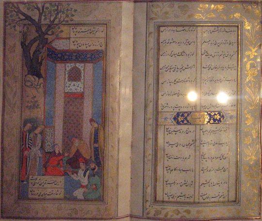 Diwan-e-Hafez